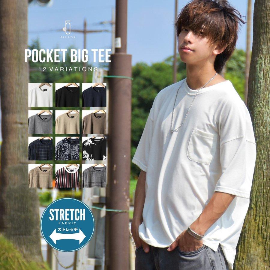 短袖T恤 寬版 0