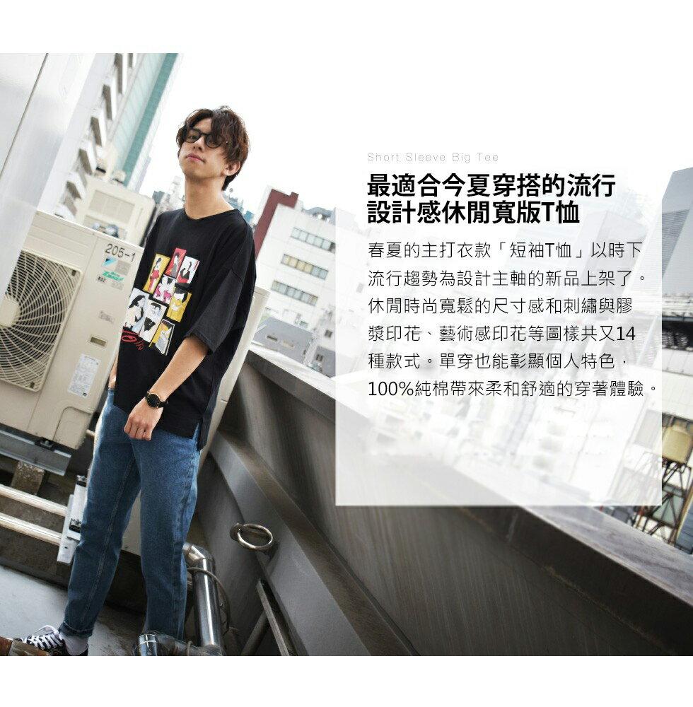 【現貨】 短袖T恤 印刷LOGO 8