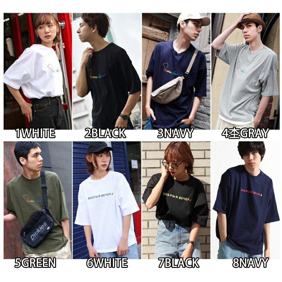 【現貨】 短袖T恤 印刷LOGO 2