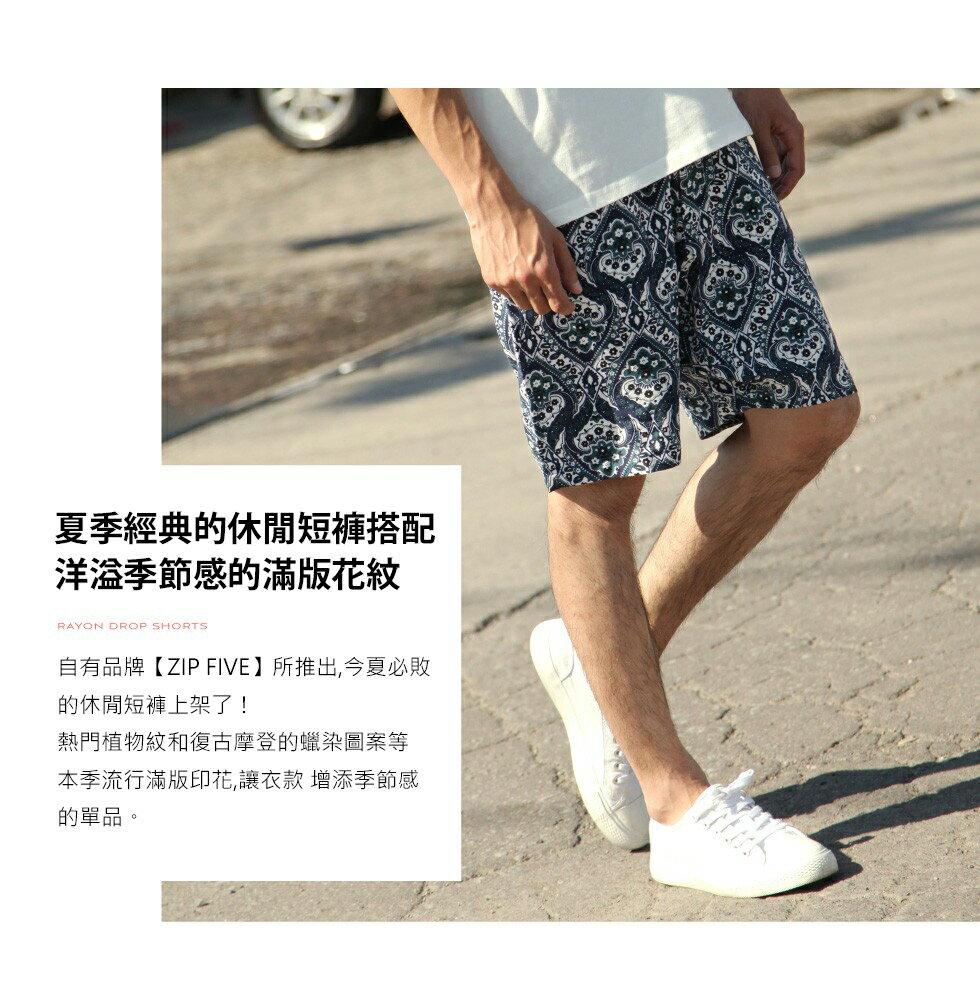 休閒短褲 渡假風 6