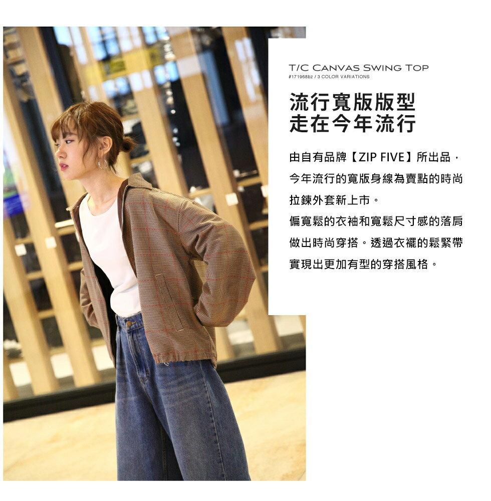 格紋夾克 外套 5