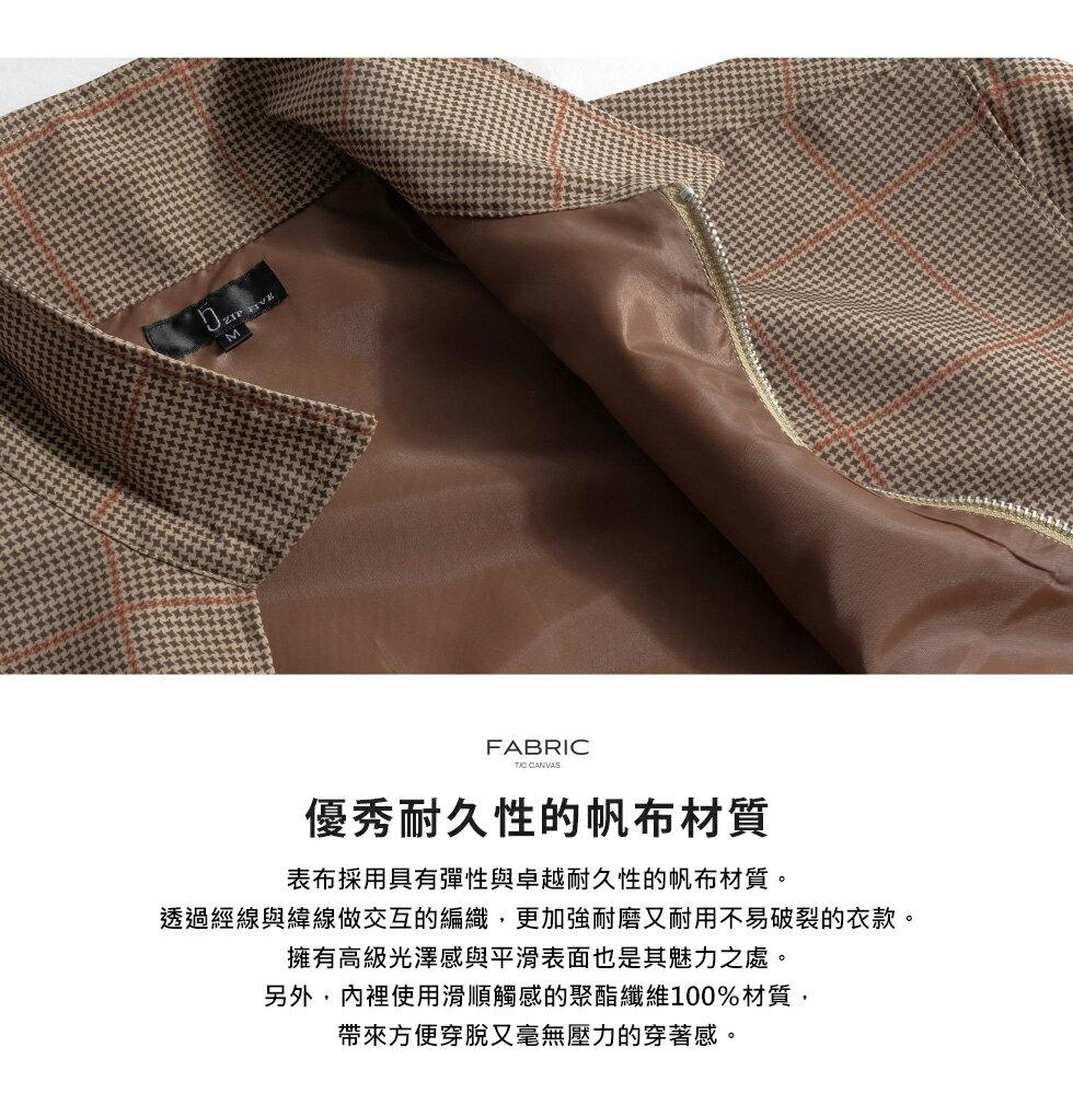 格紋夾克 外套 6