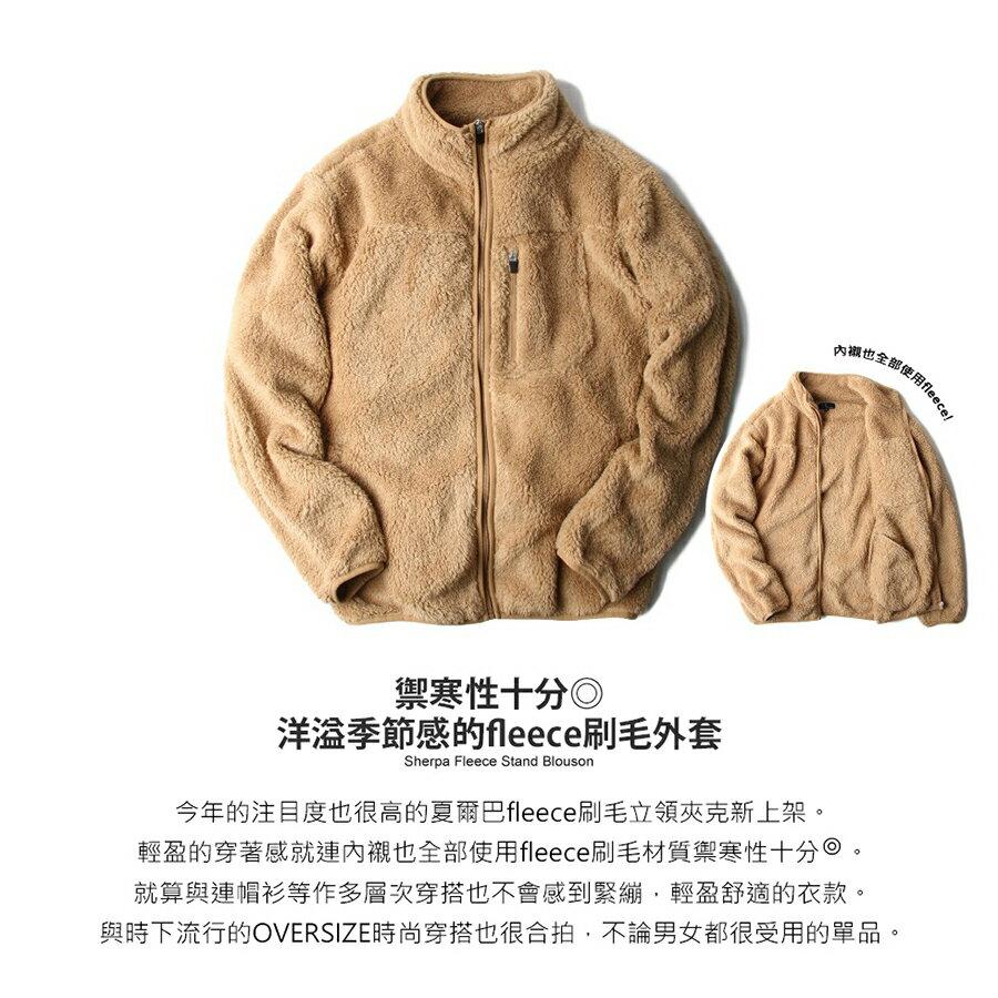 夏爾巴立領夾克 刷毛 7