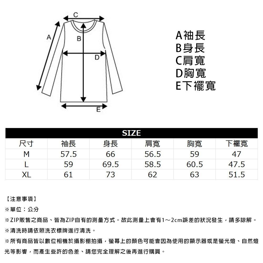LOGO中高領運動衛衣  MF這樣變型男特別曝光款 4