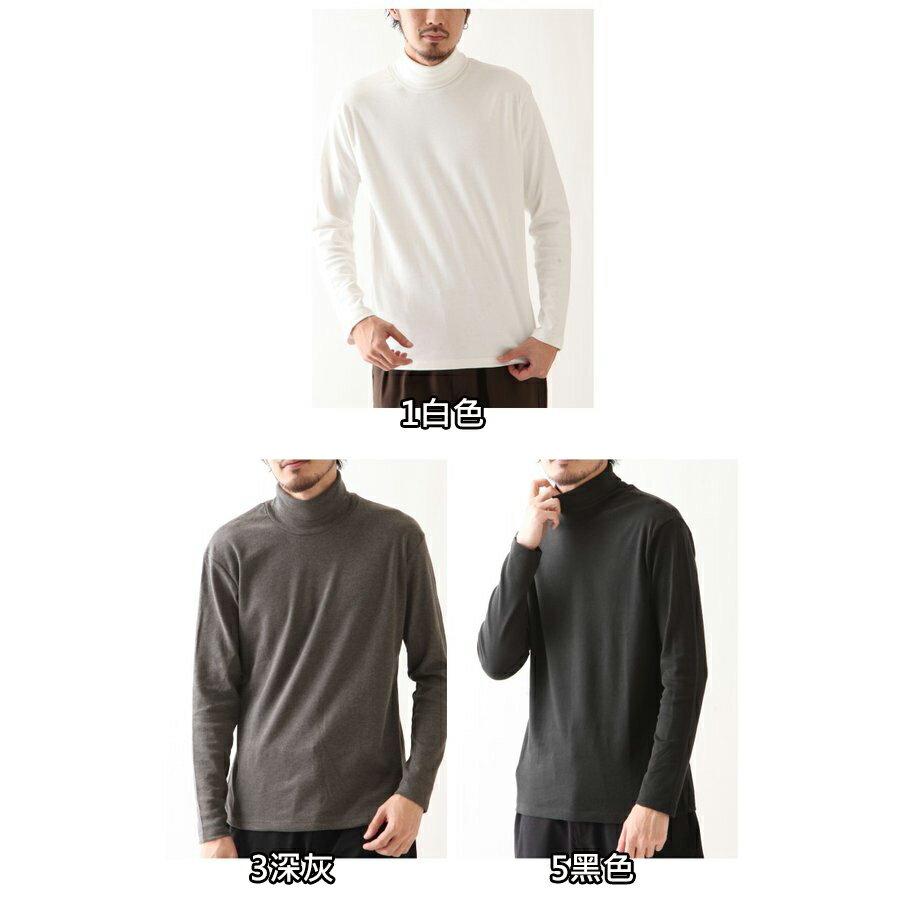 高領長袖T恤 2