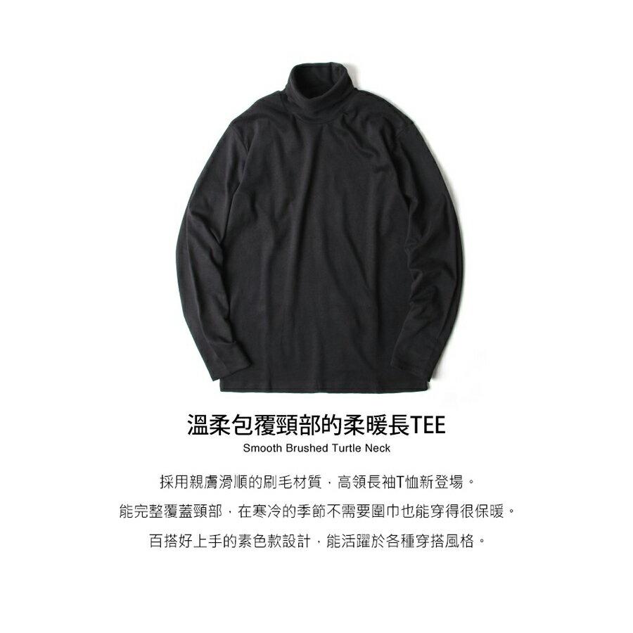 高領長袖T恤 5