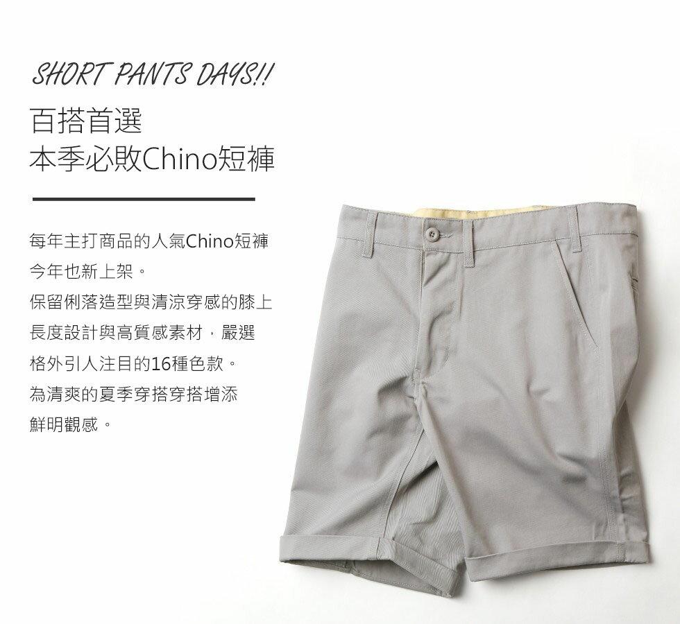 Chino短褲 休閒褲 8