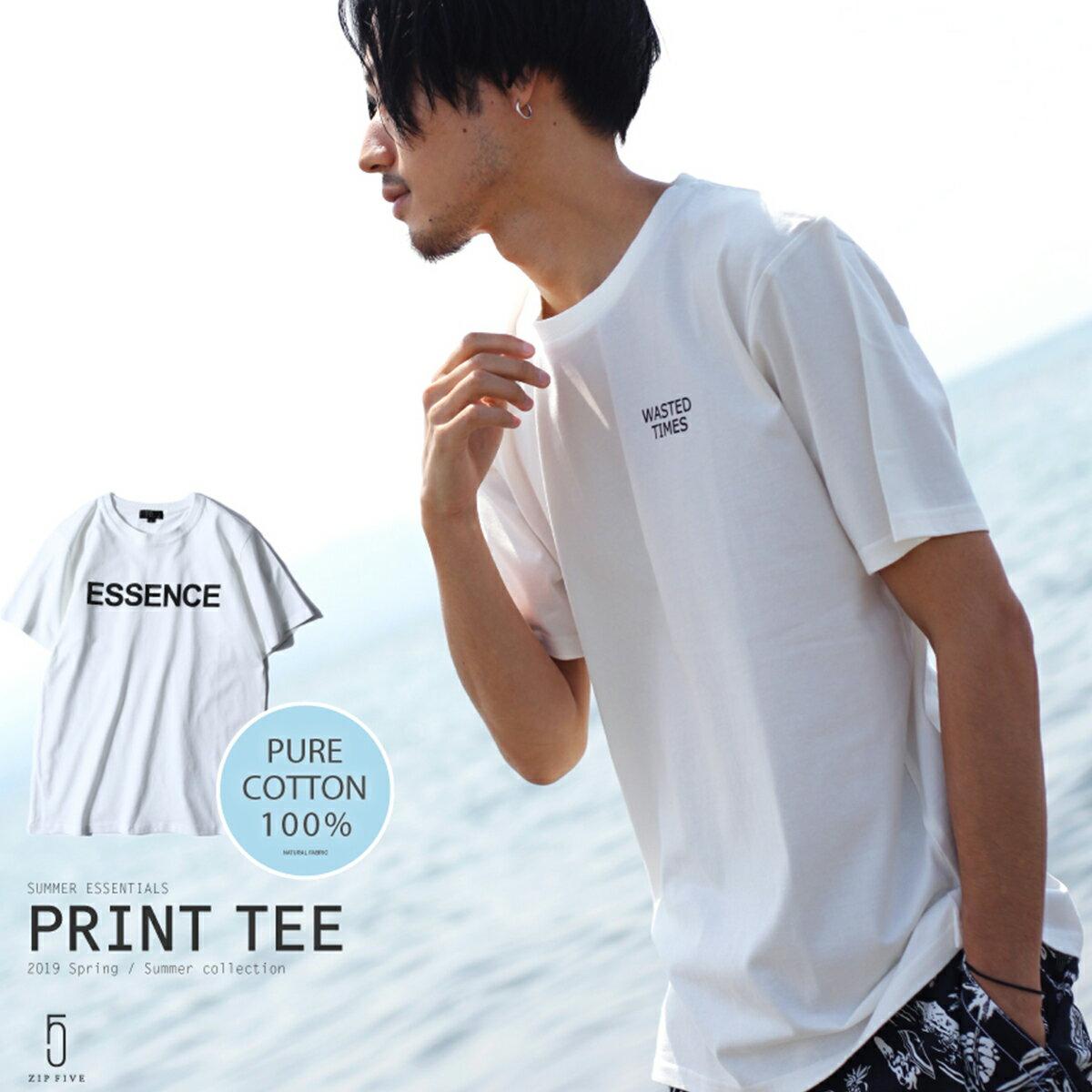 【現貨】 短袖T恤 純棉 0