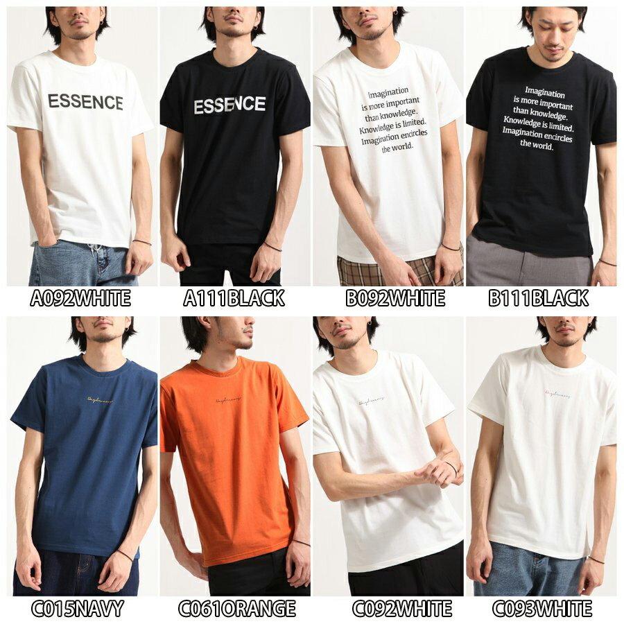【現貨】 短袖T恤 純棉 1