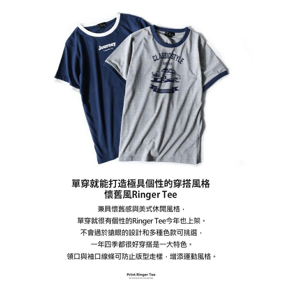 【現貨】 T恤 短袖 8