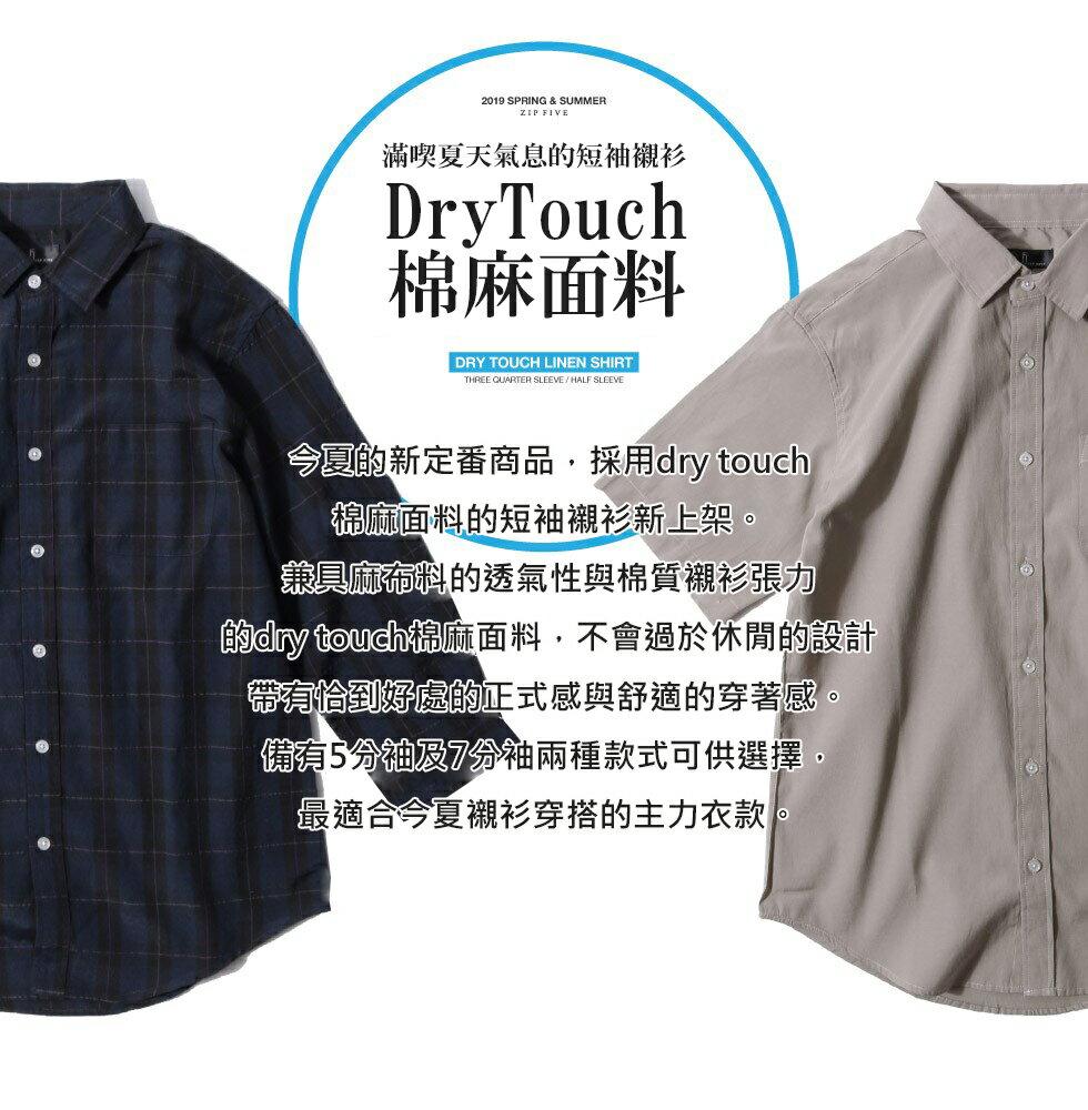 標準領短袖襯衫 休閒衫 8