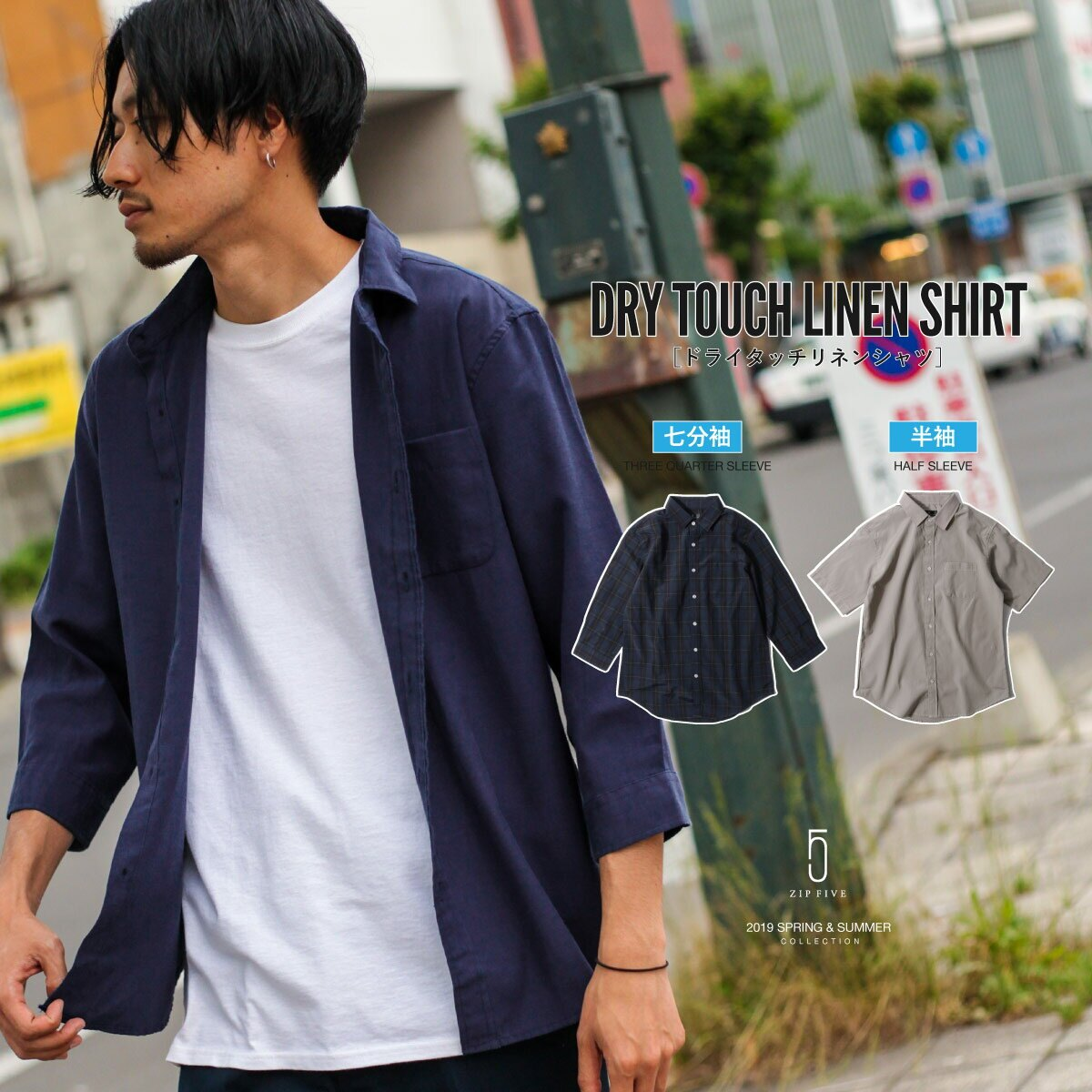 【現貨】 標準領短袖襯衫 休閒衫 0