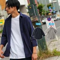 標準領短袖襯衫 休閒衫 0
