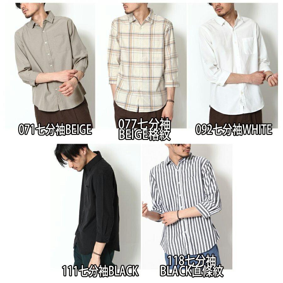 標準領短袖襯衫 休閒衫 3