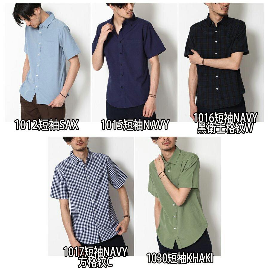 標準領短袖襯衫 休閒衫 4