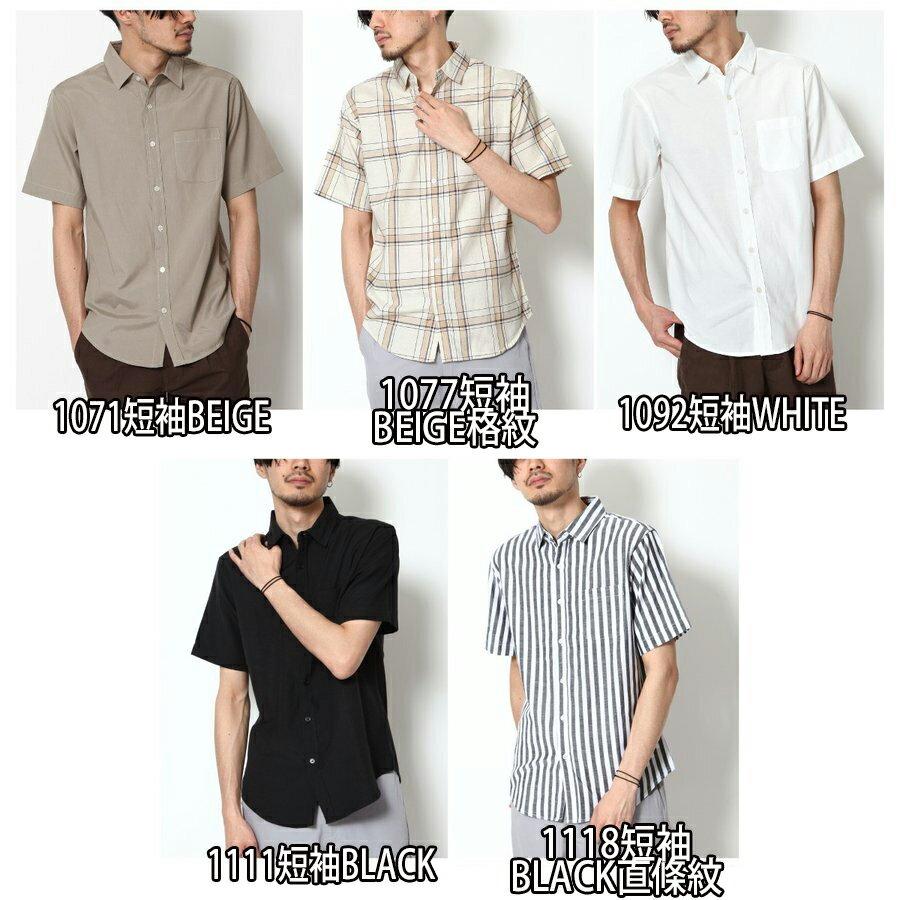 標準領短袖襯衫 休閒衫 5