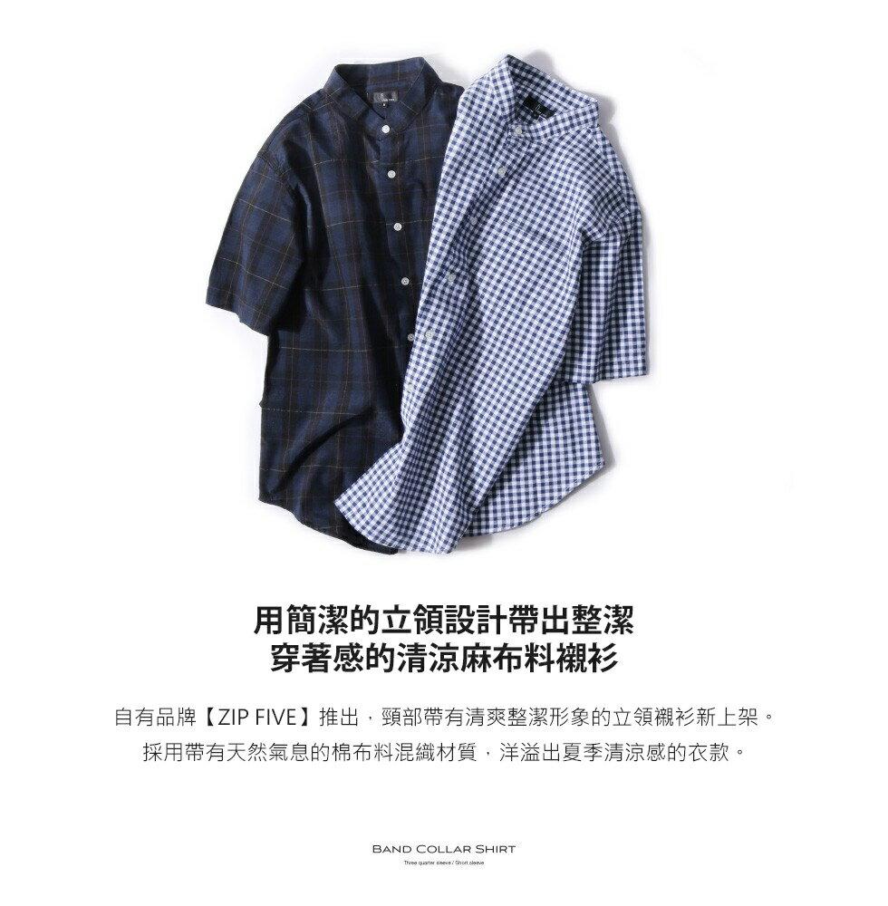 立領短袖襯衫 休閒衫 8