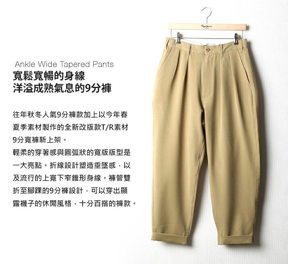 寬版9分褲 休閒褲 8