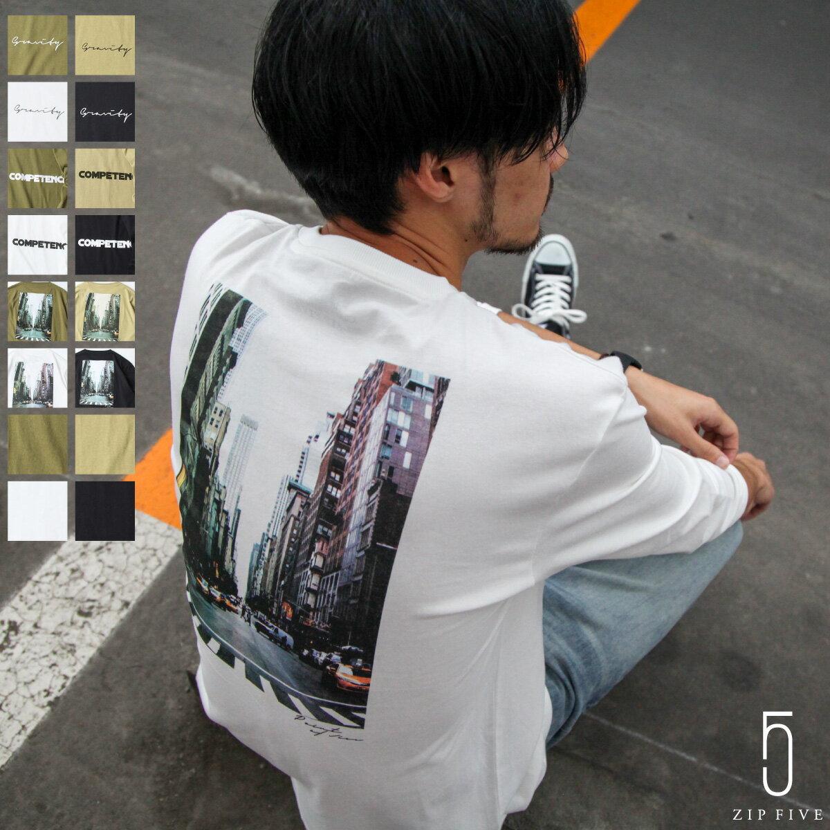 照片印刷大學T 純棉 0