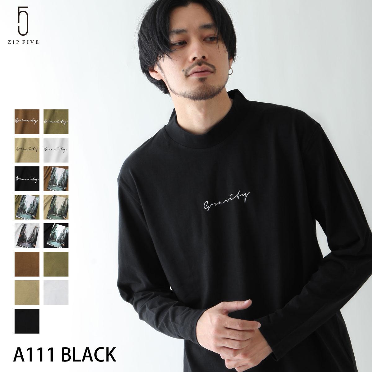 【現貨】微高領長袖T恤 LOGO設計 0