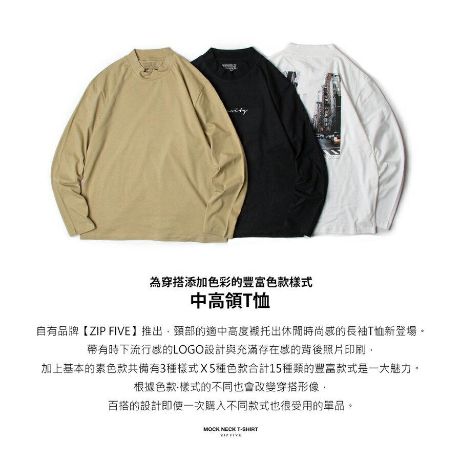 【現貨】微高領長袖T恤 LOGO設計 6