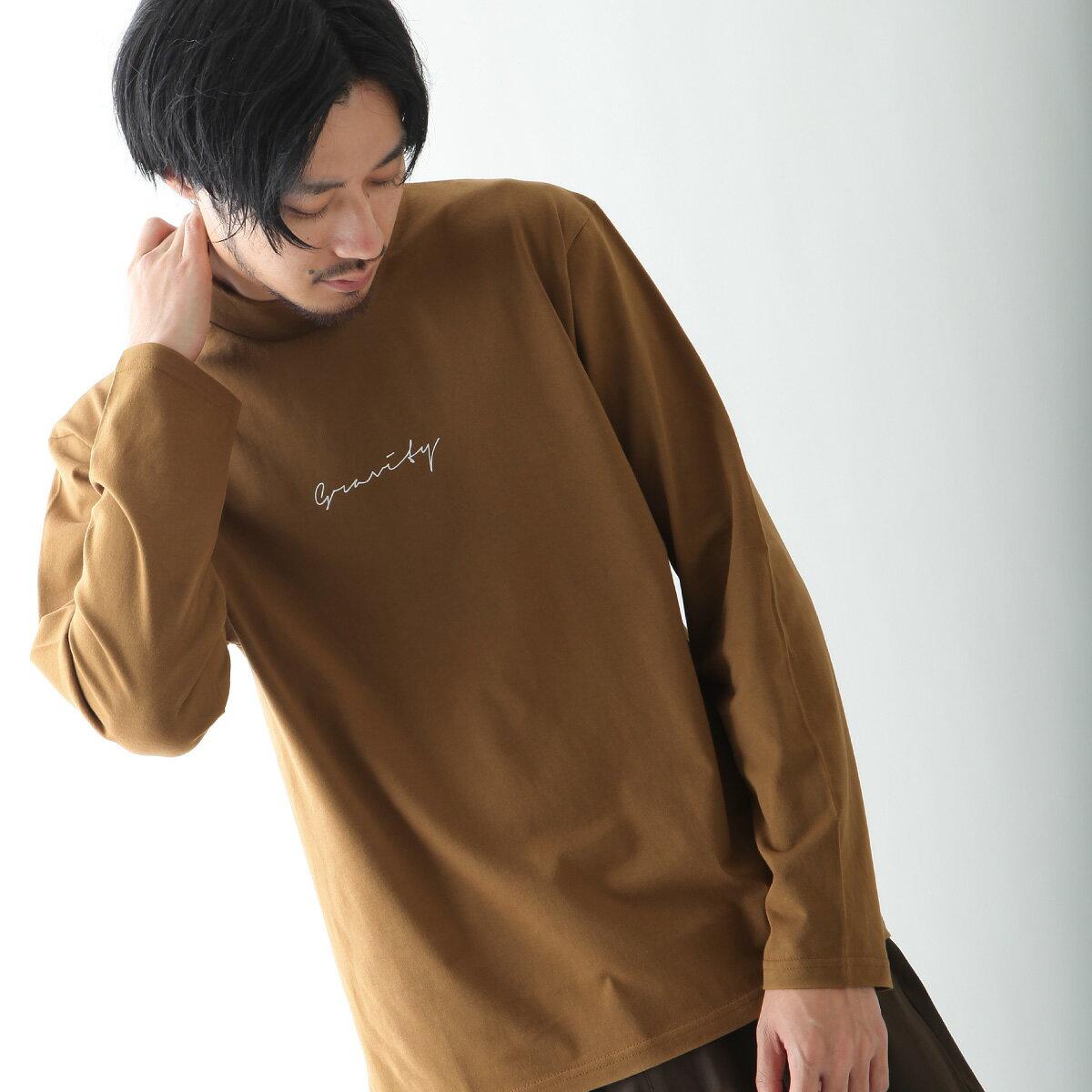 【現貨】微高領長袖T恤 LOGO設計 1