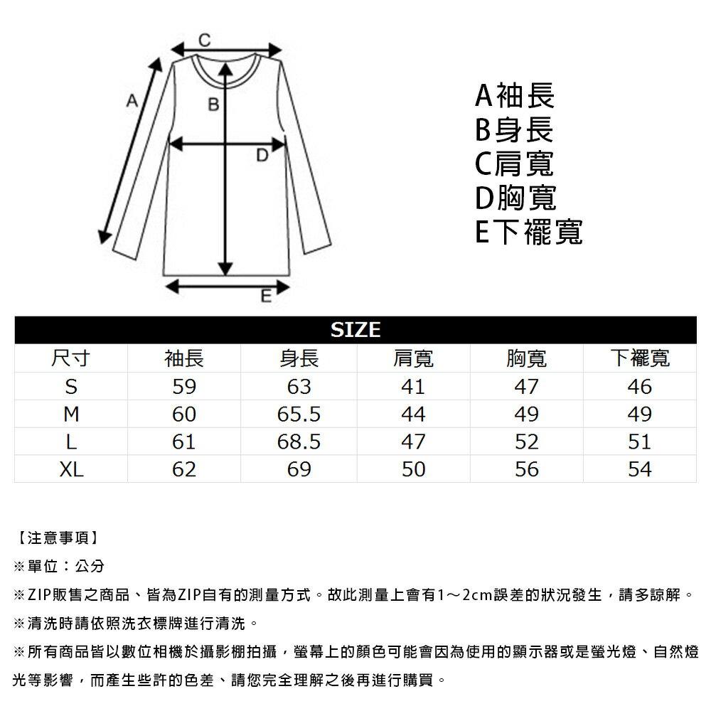 【現貨】微高領長袖T恤 LOGO設計 4