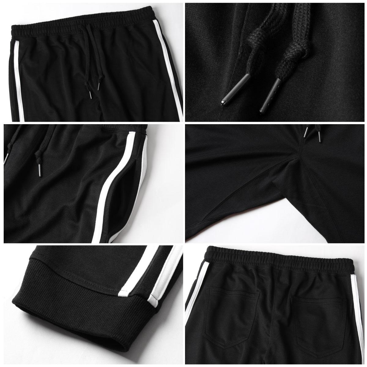 側線條運動褲 4