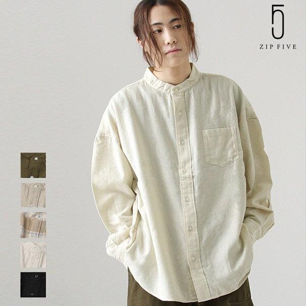 法蘭絨立領襯衫 寬版 0