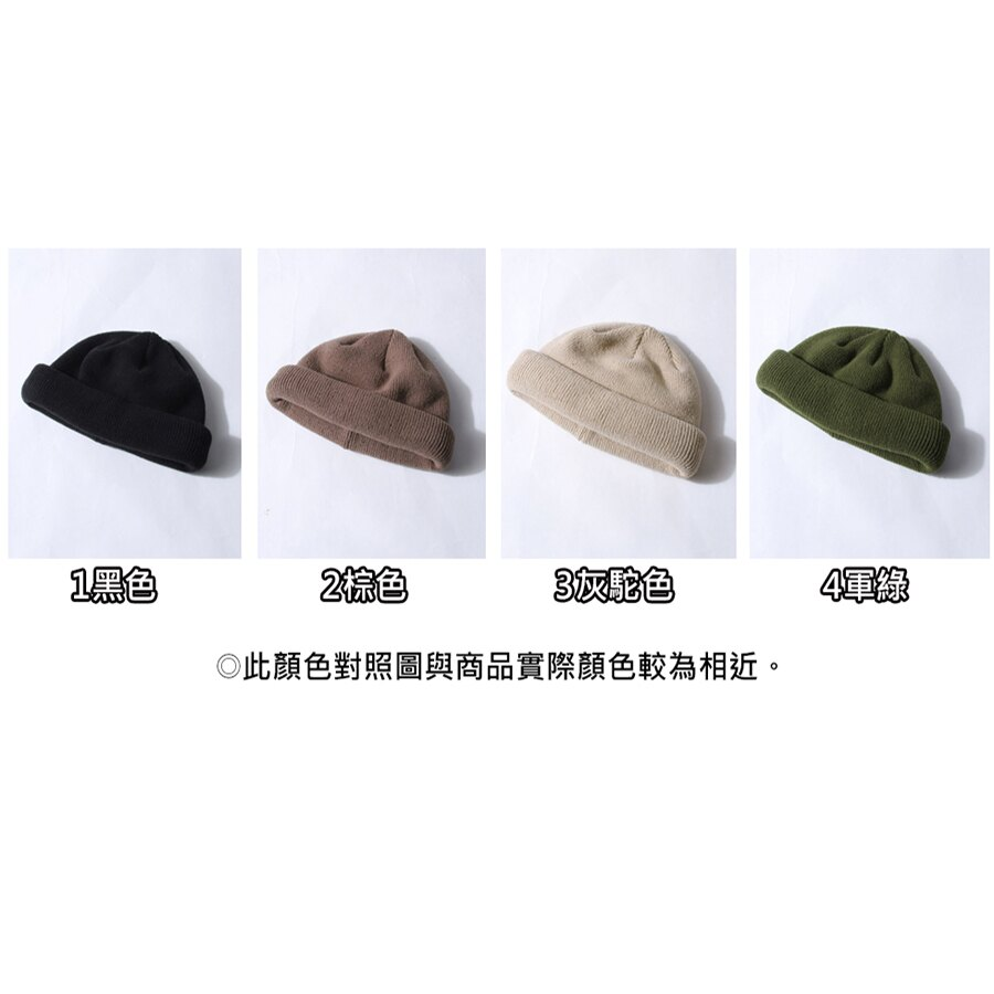 【Nilway】針織水兵帽 2