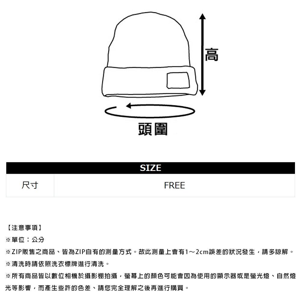 【Nilway】針織水兵帽 3