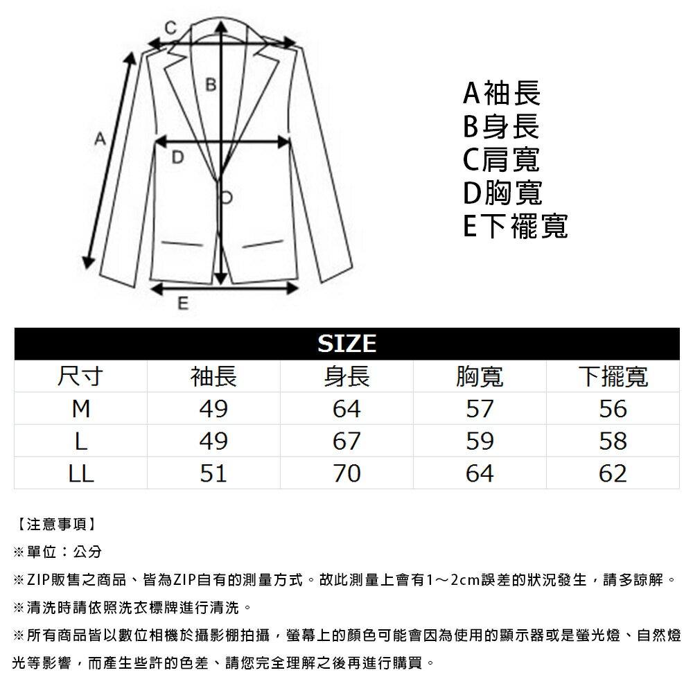 防風登山外套 3