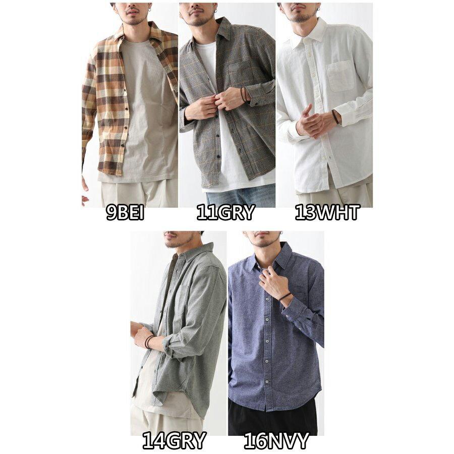 純棉法蘭絨襯衫 格紋 2