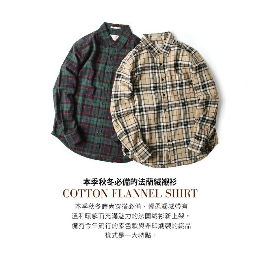 純棉法蘭絨襯衫 格紋 6