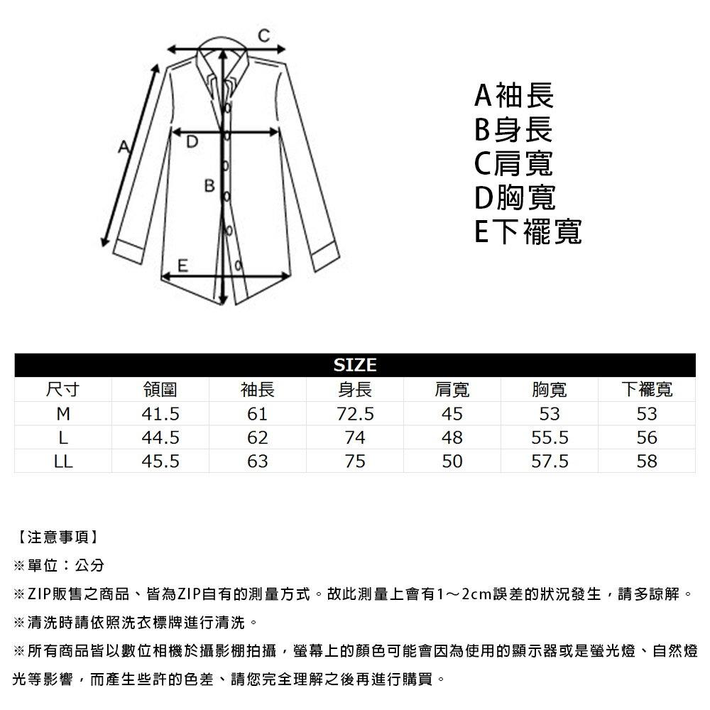 純棉法蘭絨襯衫 格紋 4