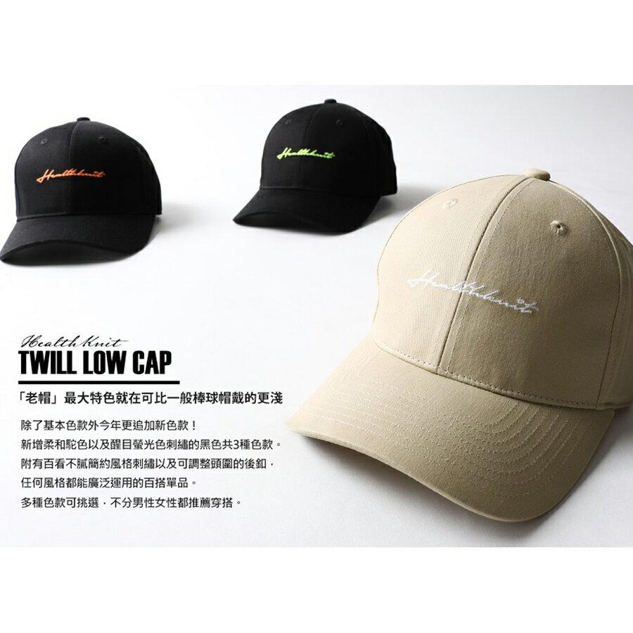 棒球帽 簡約刺繡鴨舌帽 8