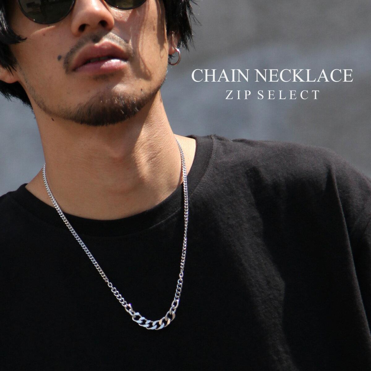 時尚鎖鍊項鍊 銀飾 0