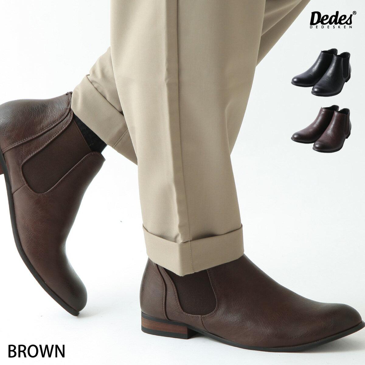短筒側邊橡膠靴 0