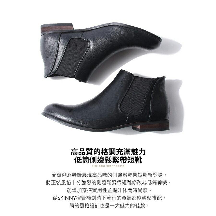 短筒側邊橡膠靴 5