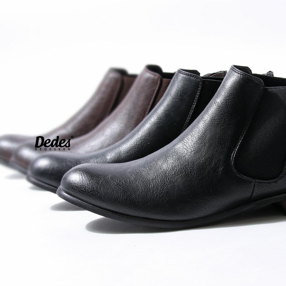 短筒側邊橡膠靴 7