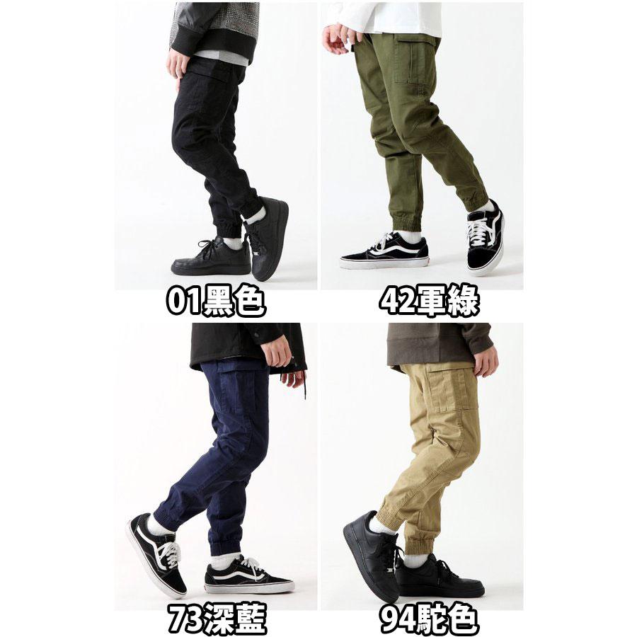 【New】ZIP 窄管束口褲 Skinny 2