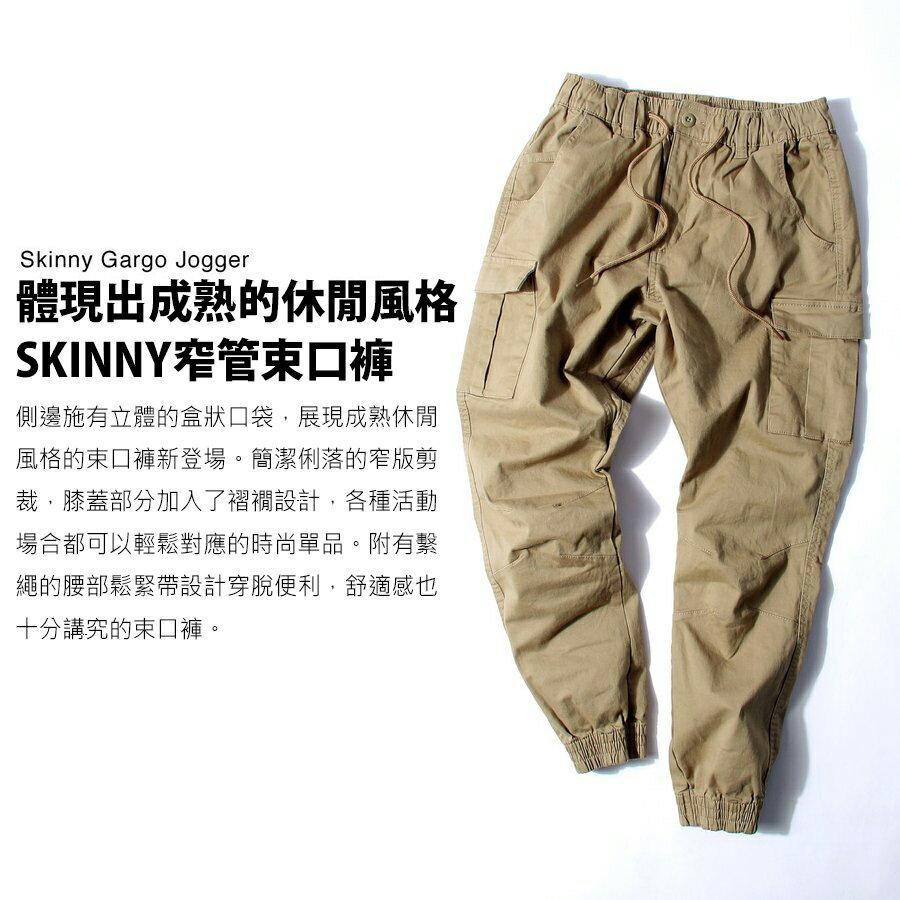 【New】ZIP 窄管束口褲 Skinny 6