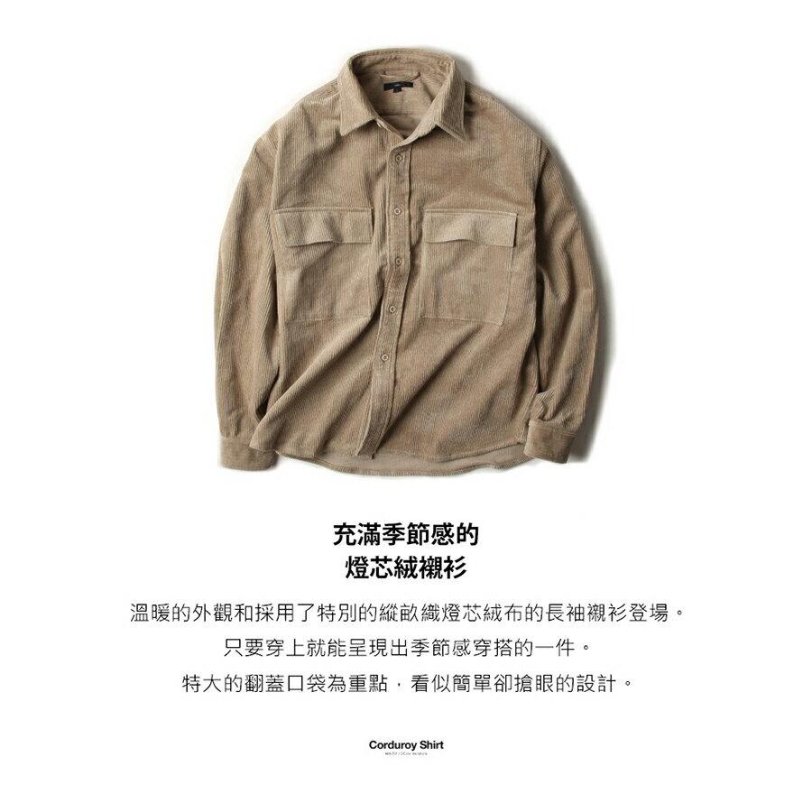 燈芯絨襯衫 口袋 5