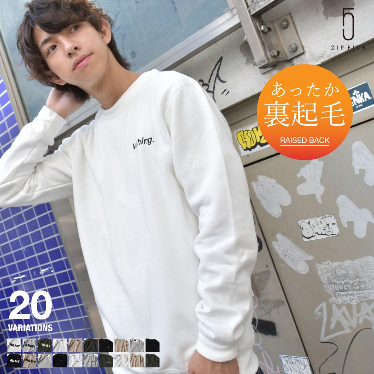 LOGO印字大學T 內刷毛 (M~XXL) 0