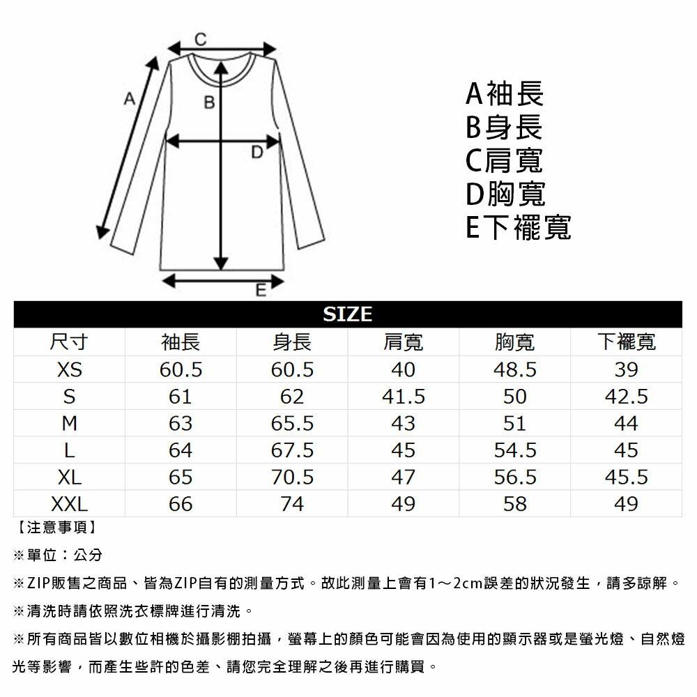 LOGO印字大學T 內刷毛 (M~XXL) 4