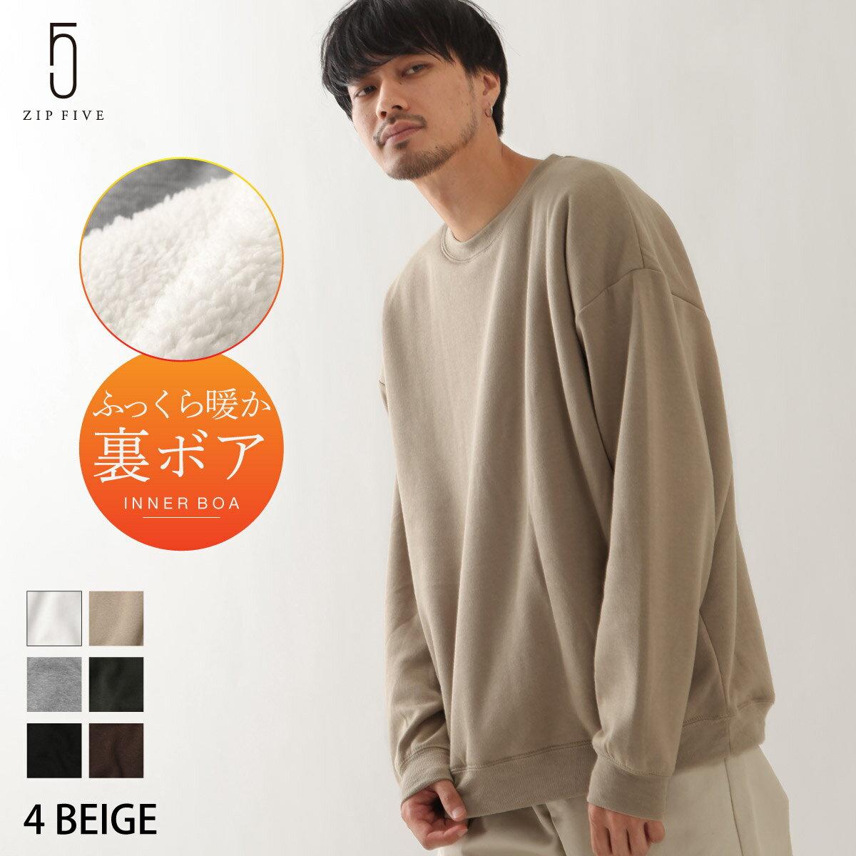 寬版針織運動衫 長袖 0