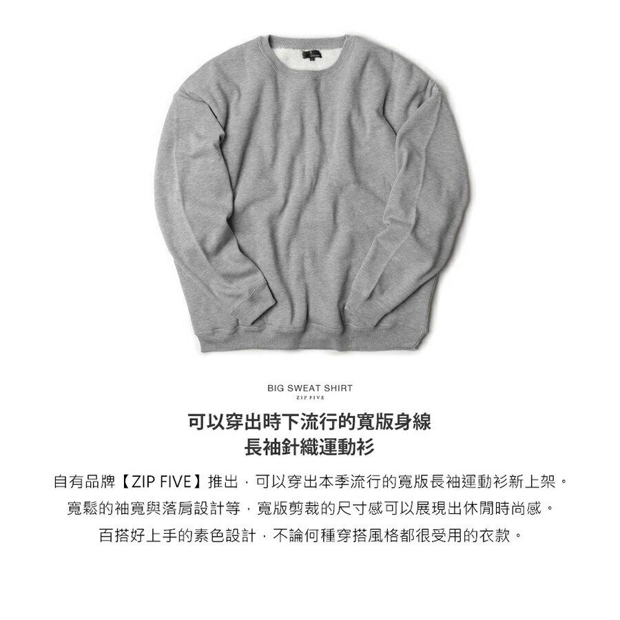 寬版針織運動衫 長袖 5