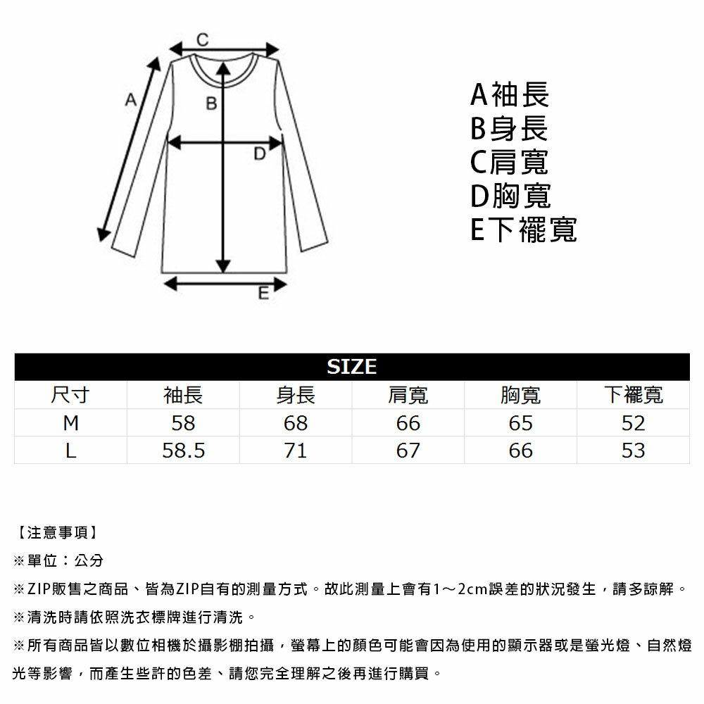 寬版針織運動衫 長袖 3