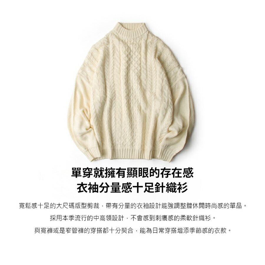 麻花針織衫 寬版 5