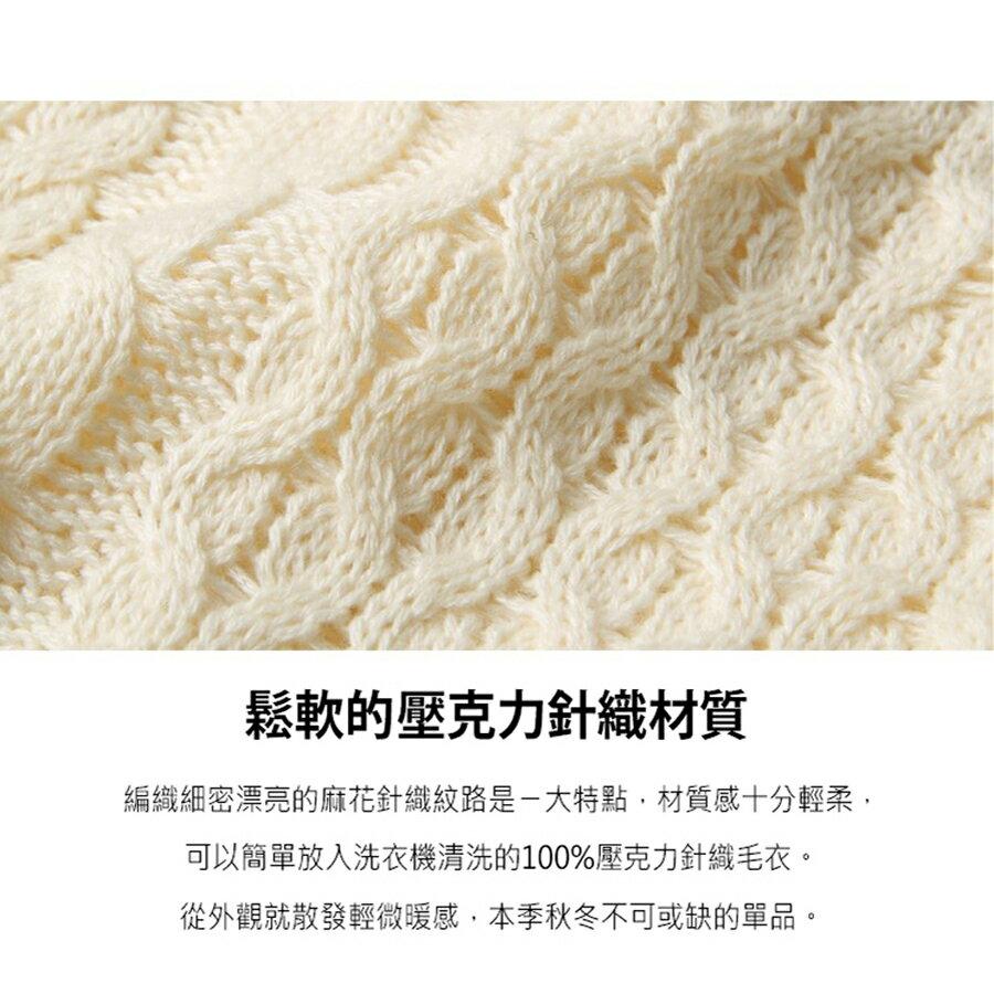 麻花針織衫 寬版 6